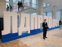 Студент кафедры политологии и права выступил в Государственном Кремлевском дворце на 30-летие ЛДПР