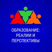 Форум_педагогов