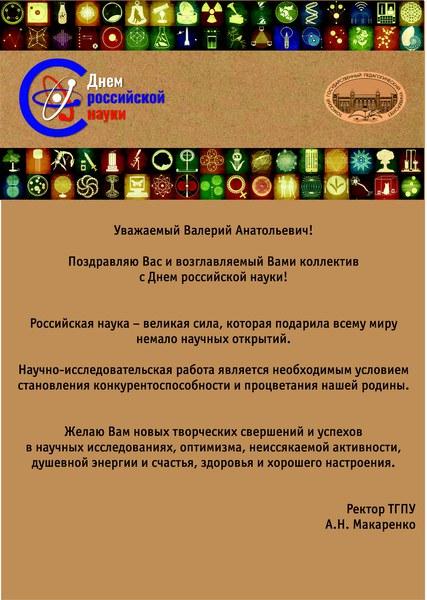 Ковалевский Валерий Анатольевич (3)