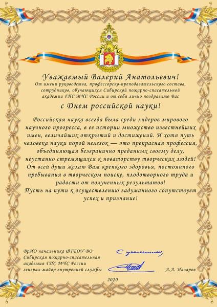 Ковалевский (1)