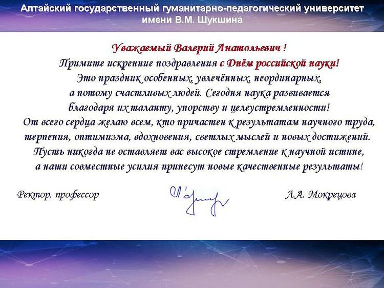 Ковалевский В.А. (2)