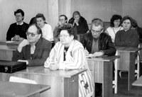 Научная конференция 1990-е