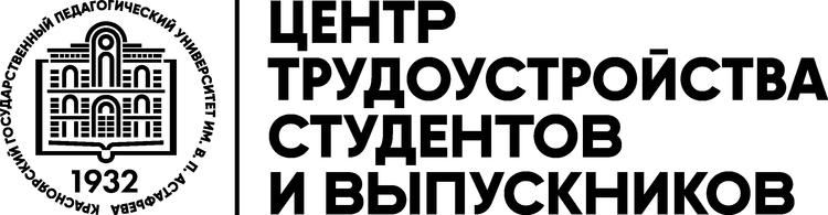 труд_лого