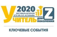 fi-sobyitiya