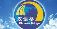 chinese-bridge-logo-long-1