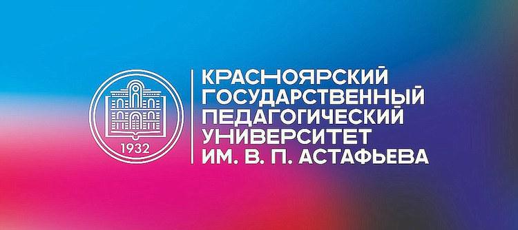 logonarozovom-1