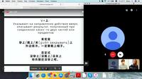 Снимок экрана 2020-05-11 в 20.17.46