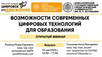 WebinarCCPK25052020