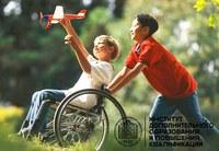 Комплексное сопровождение семей, имеющих детей-инвалидов и детей с ограниченными возможностями здоровья