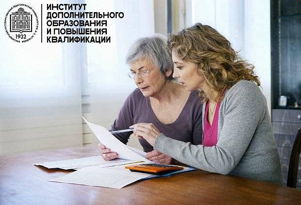 «Специалист по социальной работе»