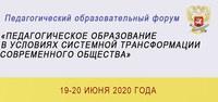 7777777