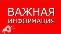 Уважаемые абитуриенты, подавшие документы на поступление в КГПУ им. В.П. Астафьева!