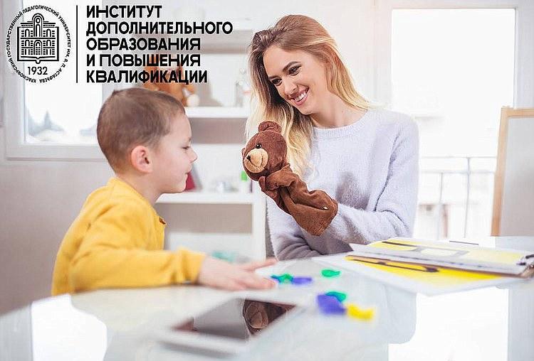 novoe-izobrazhenie-ot-2020-04-16-130159_medium