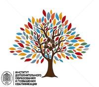 Основы организации волонтерской деятельности