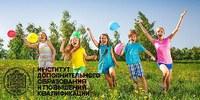 Инновационные технологии профилактики зависимости несовершеннолетних от социальных сетей