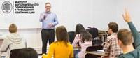 «Преподаватель высшей школы» с предметной специализацией «Химия и экология»