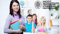 «Методика преподавания иностранного языка (английский язык)» по направлению «Образование и педагогика»