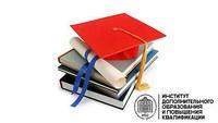 «Актуальные вопросы педагогики высшей школы»