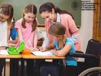 «Педагог инклюзивного образования»