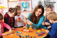 «Педагог дополнительного образования детей»