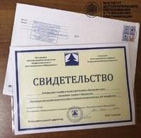 Консорциум _МАПДО_ (1)