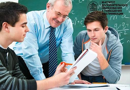 «Преподаватель образовательной организации среднего профессионального образования»