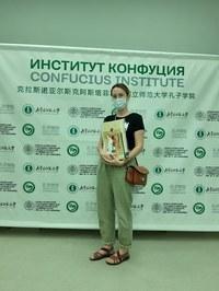 Поздравляем Феллер Анастасию с призом за активное участие в первой молодежной русско-китайской онлайн-школе «Артмосты»