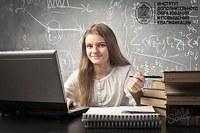 «Обучение физике в образовательных организациях» по направлению «Образование и педагогика»