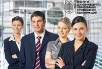 «Менеджмент организации»