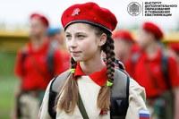 «Организация деятельности отрядов «Юнармеец»
