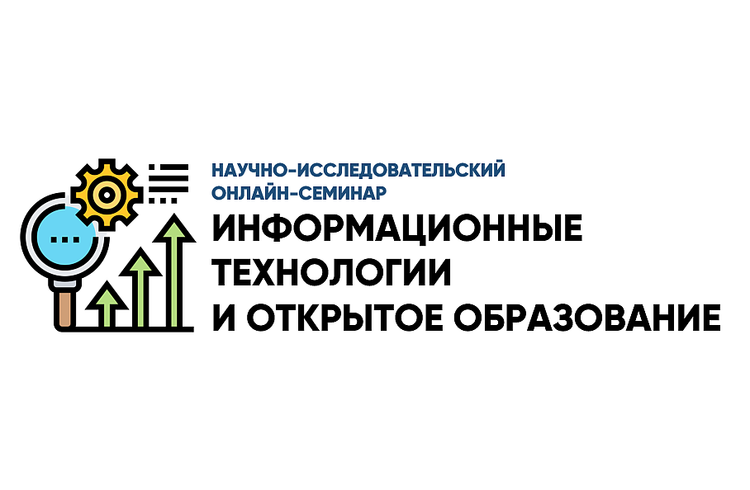 ИТиОО лого