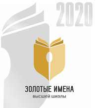 2020-11-24_15-36-13