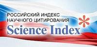 Рейтинг публикационной активности КГПУ им. В.П. Астафьева в РИНЦ