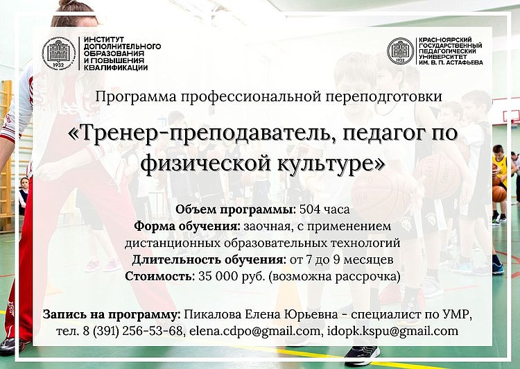 krasnaya-fotografiya-prazdnichnaya-lichnaya-otkryitka_medium