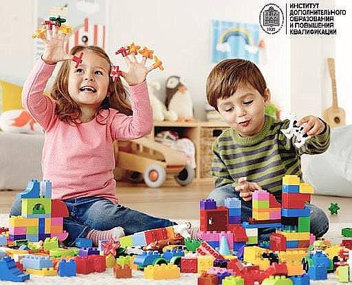 legokonstruirovanie-v-doshkolnoj-obrazovatelnoj-organizatsii-1_medium