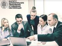 rukovoditel-kadrovoj-sluzhbyi_medium