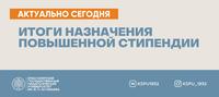 Баннерочки ВК ПЕДА (10)