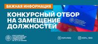 Баннерочки ВК ПЕДА (16)