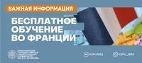 Баннерочки ВК ПЕДА