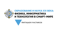 conf_imfi2021