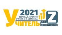 logo_fi21