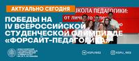 Баннерочки ВК ПЕДА (44)