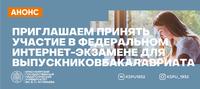 Баннерочки ВК ПЕДА (46)