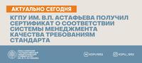 Баннерочки ВК ПЕДА (47)