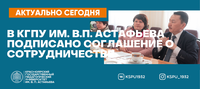 Bannerochki_VK_PEDA_50