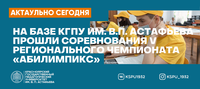 Баннерочки ВК ПЕДА (71)
