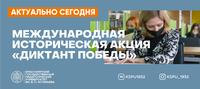 Баннерочки ВК ПЕДА (1)