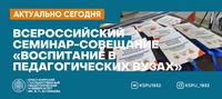 Баннерочки ВК ПЕДА (3)
