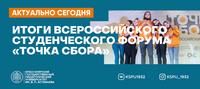 Баннерочки ВК ПЕДА - 2021-06-02T150556.600