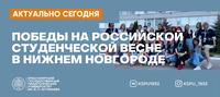 Баннерочки ВК ПЕДА - 2021-06-03T172032.344